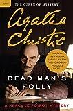 Dead Man's Folly: Hercule Poirot Investigates (Hercule Poirot series Book 31)