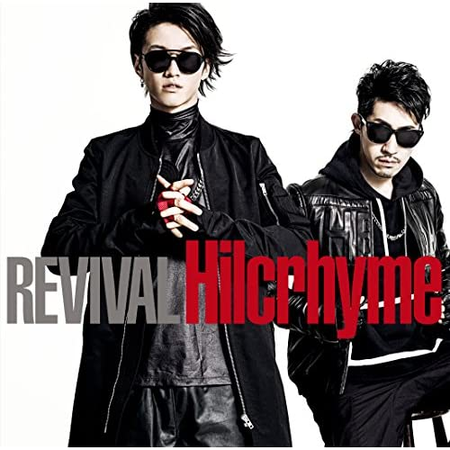 REVIVAL(初回限定盤)(DVD付)をAmazonでチェック!