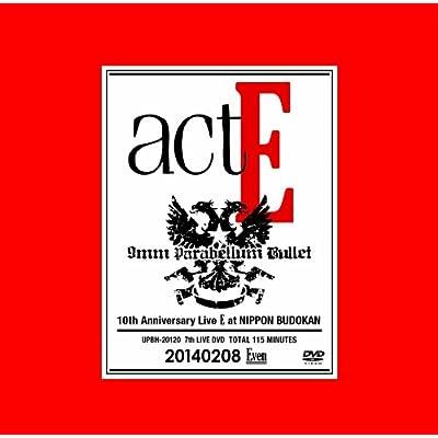 act E をAmazonでチェック!
