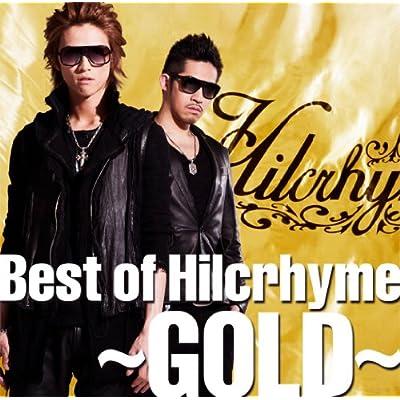Best of Hilcrhyme~GOLD~をAmazonでチェック!