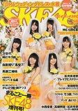 SKE48×週刊プレイボーイ2013
