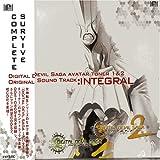 DIGITAL DEVIL SAGA~アバタールチューナー~1&2 Original Sound Track 完全体