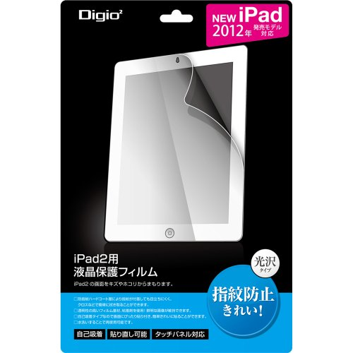LOAS iPad(2012年発売モデル)/iPad2用指紋防止液晶保護フィルム SIP-FS01