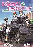 Girls Und Panzer, vol. 1