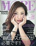 MORE(モア) 増刊 2016年 11 月号 [雑誌] -