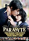 Parasyte 2 (English Sub, Japanese Movie, All Region DVD)