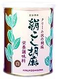 絹こし胡麻(白) 500g