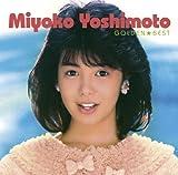芳本美代子 ゴールデン☆ベスト / 芳本美代子 (CD - 2012)