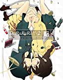 デュラララ!!×2 転 2 (完全生産限定版) [Blu-ray]