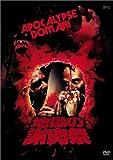 Antonio Margheriti 地獄の謝肉祭 [DVD]