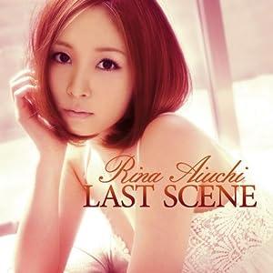 LAST SCENE(初回限定盤DVD付)