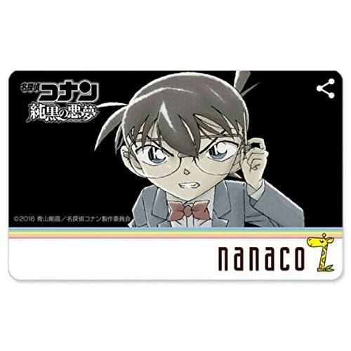 名探偵 コナン nanaco ブラック