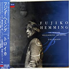 fujiko hemming Fantasie Impromptu album cover
