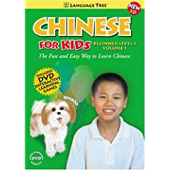 Chinese For Kids, Beginner Level 1