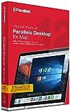 Parallels Desktop 12 for Mac Retail Box Com Upg JP(乗り換え)