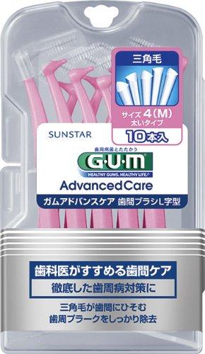 GUM(ガム)アドバンスケア 歯間ブラシL字型 10P サイズ4 (M)