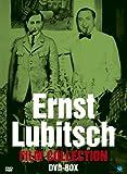 巨匠たちのハリウッド 生誕120周年記念 スクリューボール・コメディの神様 エルンスト・ルビッチ傑作選 DVD-BOX Ernst Lubitsch