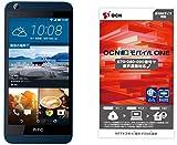 HTC Desire 626 ブルー+OCNモバイルONEパッケージ DESIRE-626-BL-OCN