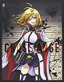 クロスアンジュ 天使と竜の輪舞 第8巻 [Blu-ray]