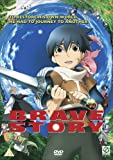 Brave Story [Region 2]