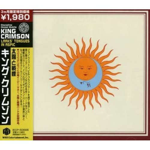 Larks Tongues in Aspic by Imports 【並行輸入品】をAmazonでチェック!