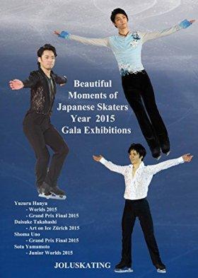 日本人スケーターの美しい瞬間. 祭りの展示. 2015年 Beautiful moments of japanese skaters. Gala exhibitions Year 2015