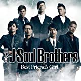 Best Friend's Girl(DVD付)