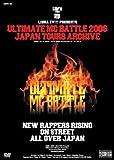 ULTIMATE MC BATTLE 2006 JAPAN TOURS ARCHIVE [DVD]