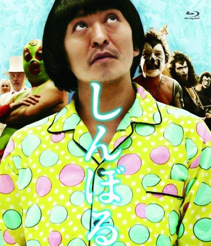 「松本人志 映画」の画像検索結果