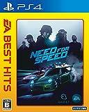 EA BEST HITS ニード・フォー・スピード - PS4