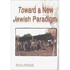 Toward a New Jewish Paradigm