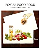 FINGER FOOD BOOK ~てづかみできる幸せのひとくち~ (ダ・ヴィンチBOOKS)