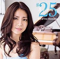 Scene25 ~Best of Nao Matsushita【初回生産限定盤】