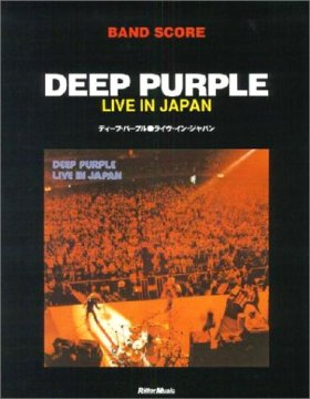バンドスコア DEEP PURPLE/LIVE IN JAPAN