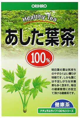 オリヒロ NLティー 100% あした葉茶 1g*26包