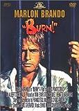 ケマダの戦い [DVD] 北野義則ヨーロッパ映画ソムリエのベスト1971年