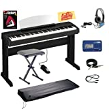 Yamaha P155B Digital Piano Bundle with Bench, Stand, Dust Cover, Metronome, Essential Cables Pack, Instructional Book, Headphones, and Polishing Cloth - Ebony