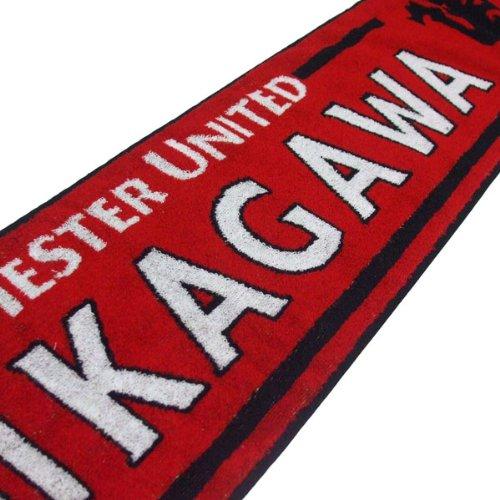 Manchester United マンチェスターユナイテッド オフィシャル タオルマフラー SHINJI KAGAWA(香川真司)MU69566
