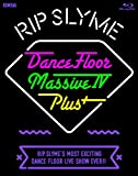DANCE FLOOR MASSIVE IV PLUS(Blu-ray)