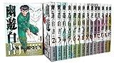 幽・遊・白書 完全版 全15巻・全巻セット (幽・遊・白書 完全版) (ジャンプコミックス)