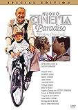 ニュー・シネマ・パラダイス 完全オリジナル版 [DVD]北野義則ヨーロッパ映画ソムリエのベスト1989