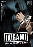51OURJlsNFL._SL160_ VIZ Media releases IKIGAMI: THE ULTIMATE LIMIT