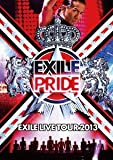 "EXILE LIVE TOUR 2013 ""EXILE PRIDE"" (DVD3枚組)"