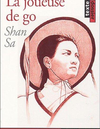 La joueuse de go-Shan