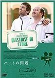 ハートの問題  Francesca Archibugi [DVD]