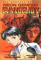 新世紀エヴァンゲリオン Neon Genesis Evangelion