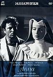 Anna [Italian Edition] 北野義則ヨーロッパ映画ソムリエのベスト1953年