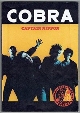 バンドスコア コブラ キャプテンニッポン COBRA CAPTAIN NIPPON