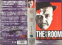 部屋~THE ROOM [VHS]