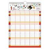 A.P.J. 2015年度カレンダー 家族カレンダー M  コロボックルカレンダー No.137 1000055516
